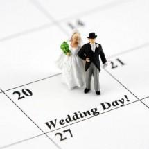 Подготовка к свадьбе