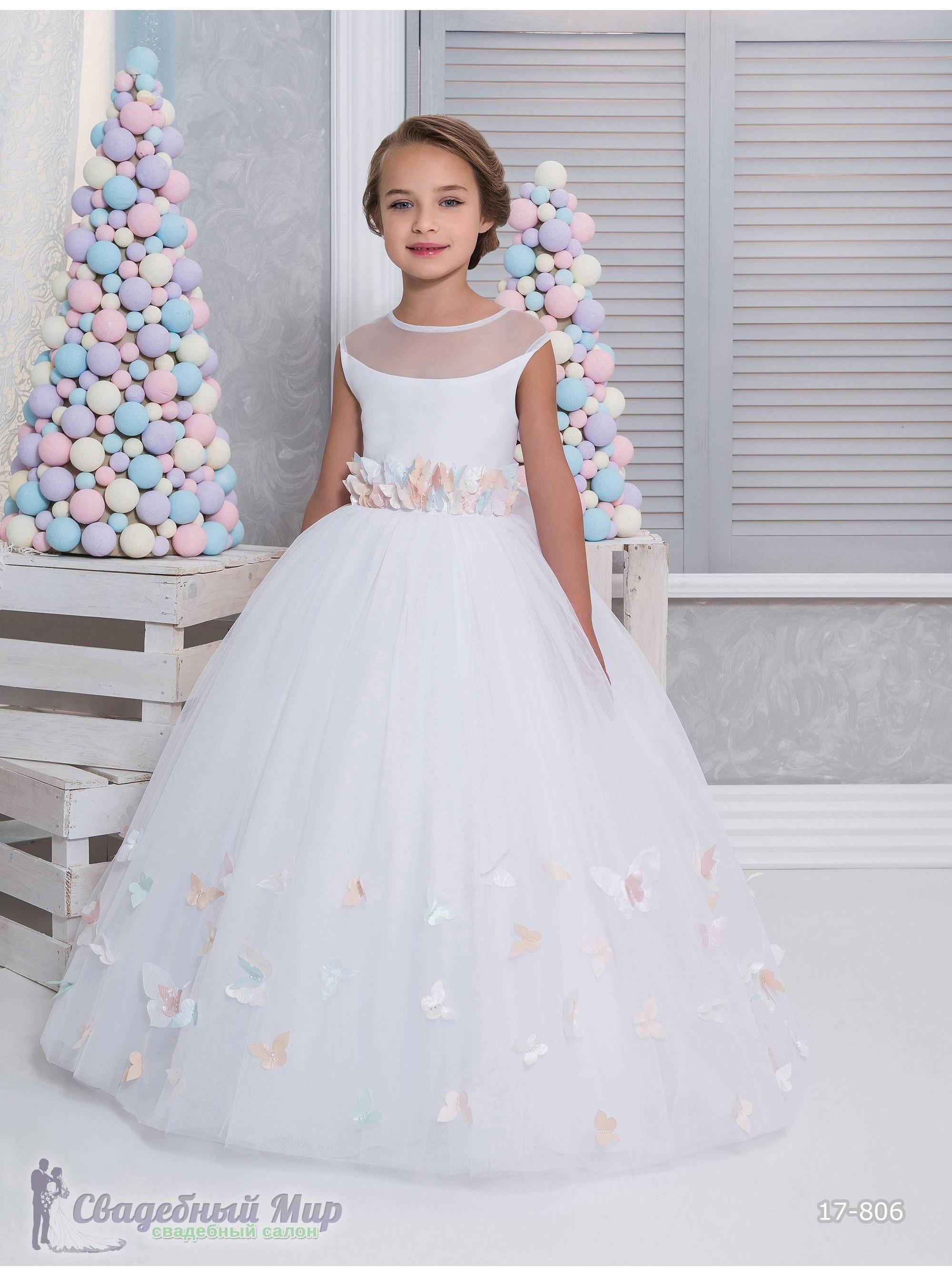 Детское платье 17-806
