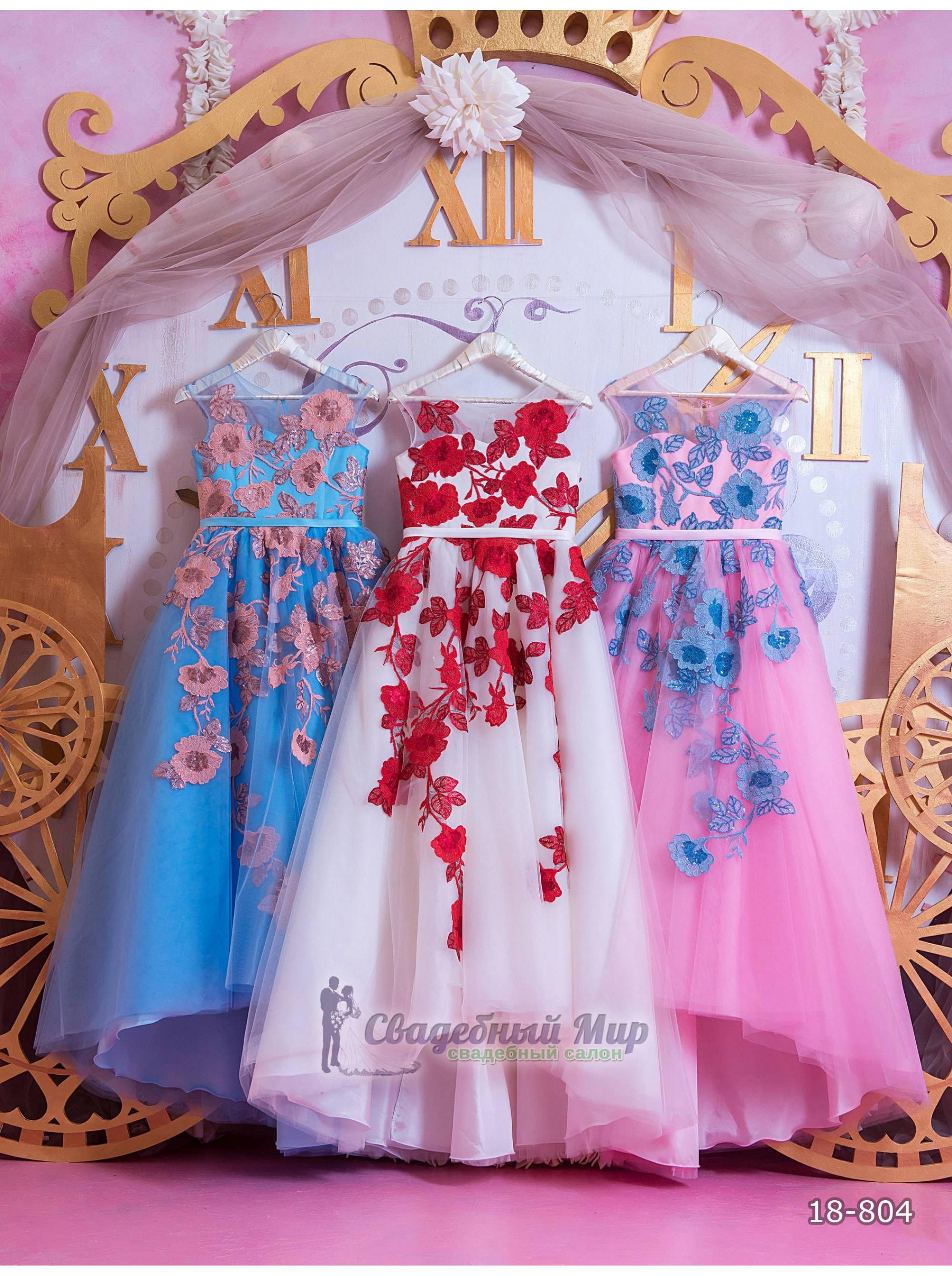Детское платье 18-804
