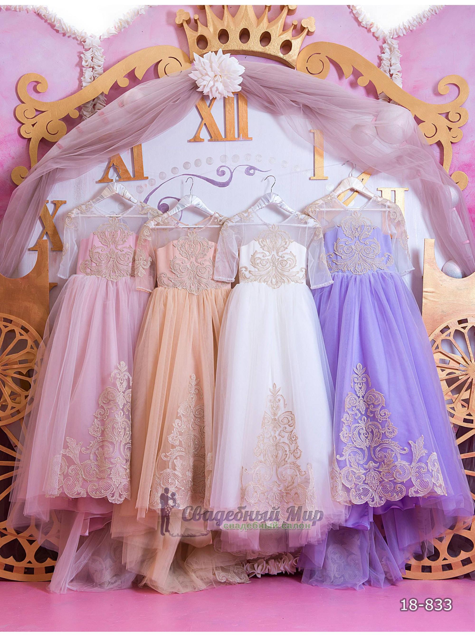 Детское платье 18-833
