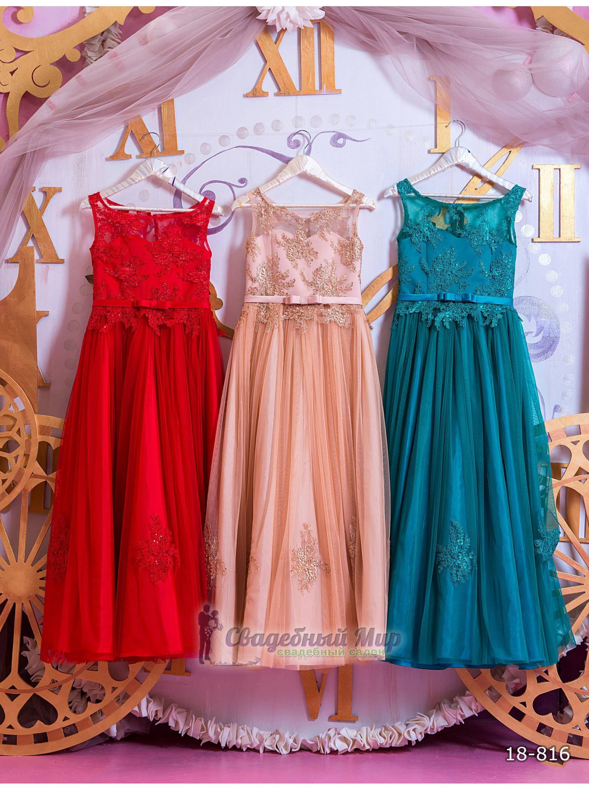 Детское платье 18-816