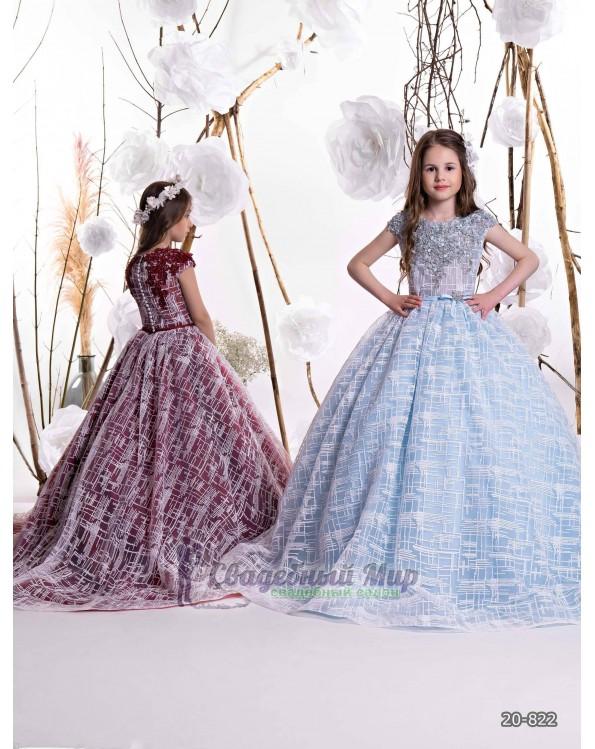 Детское платье 20-822