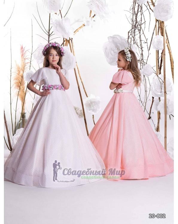 Детское платье 20-802