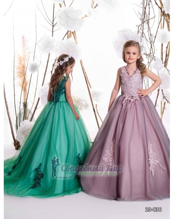 Детское платье 20-836