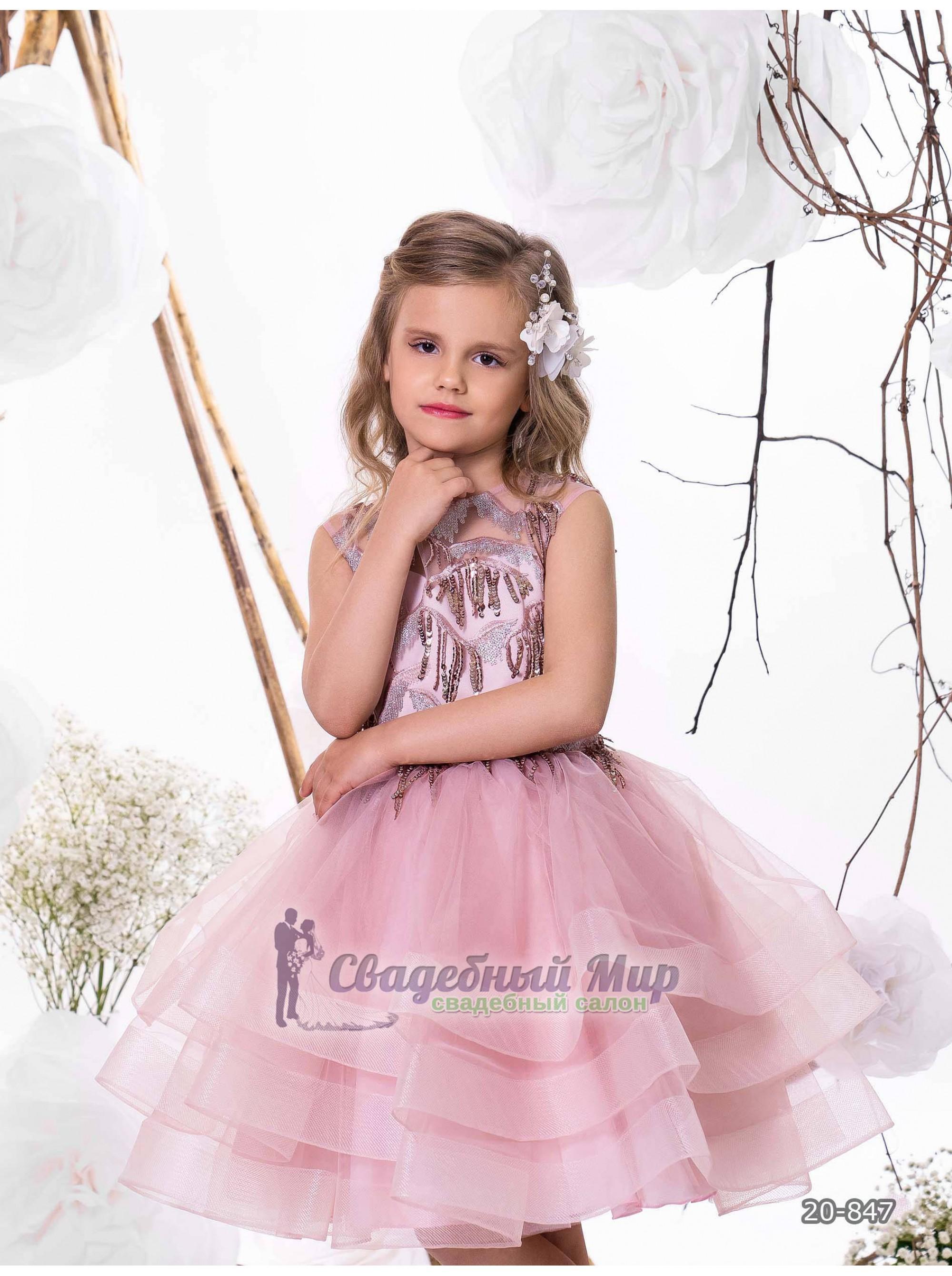 Детское платье 20-847