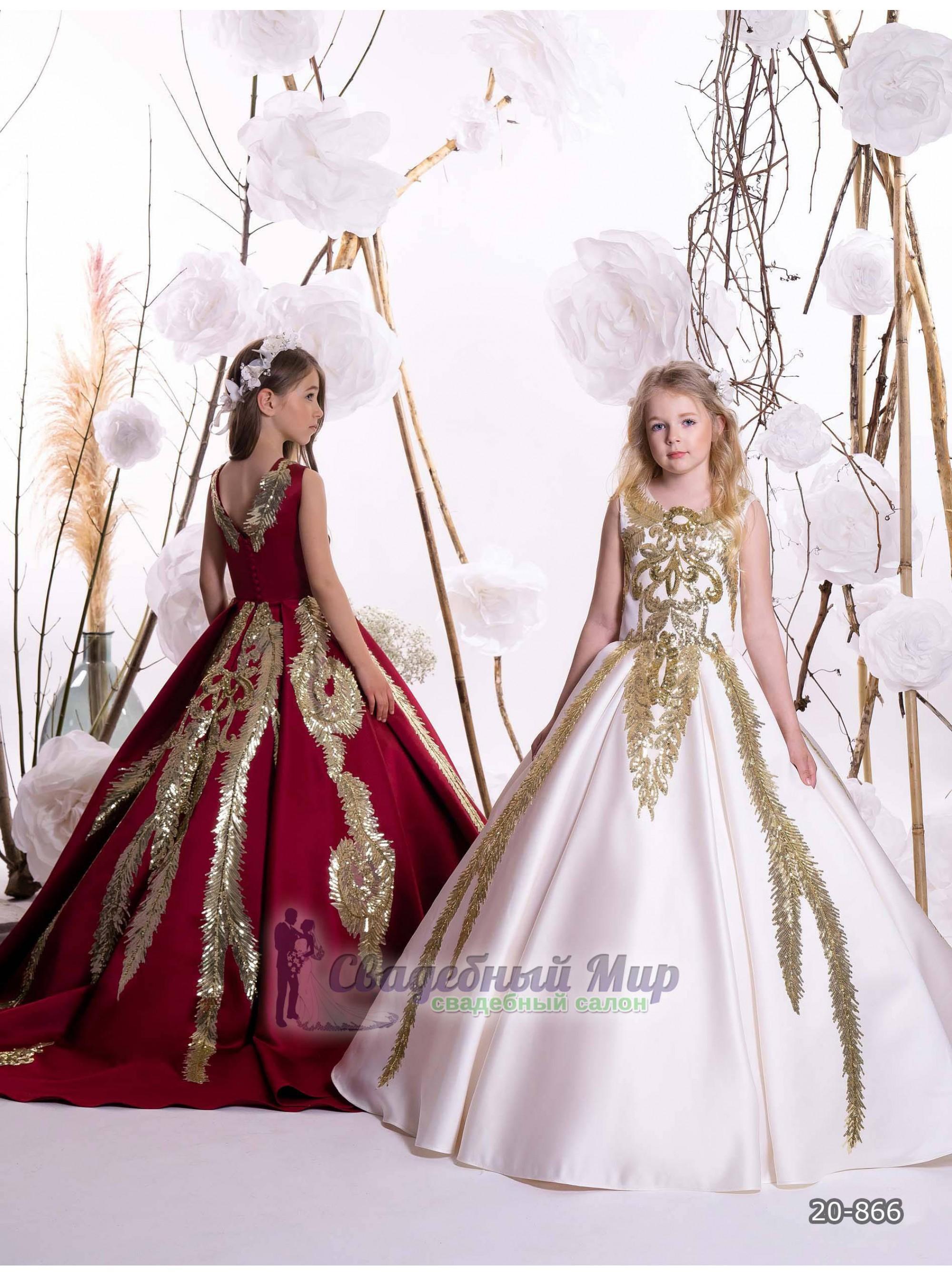 Детское платье 20-866