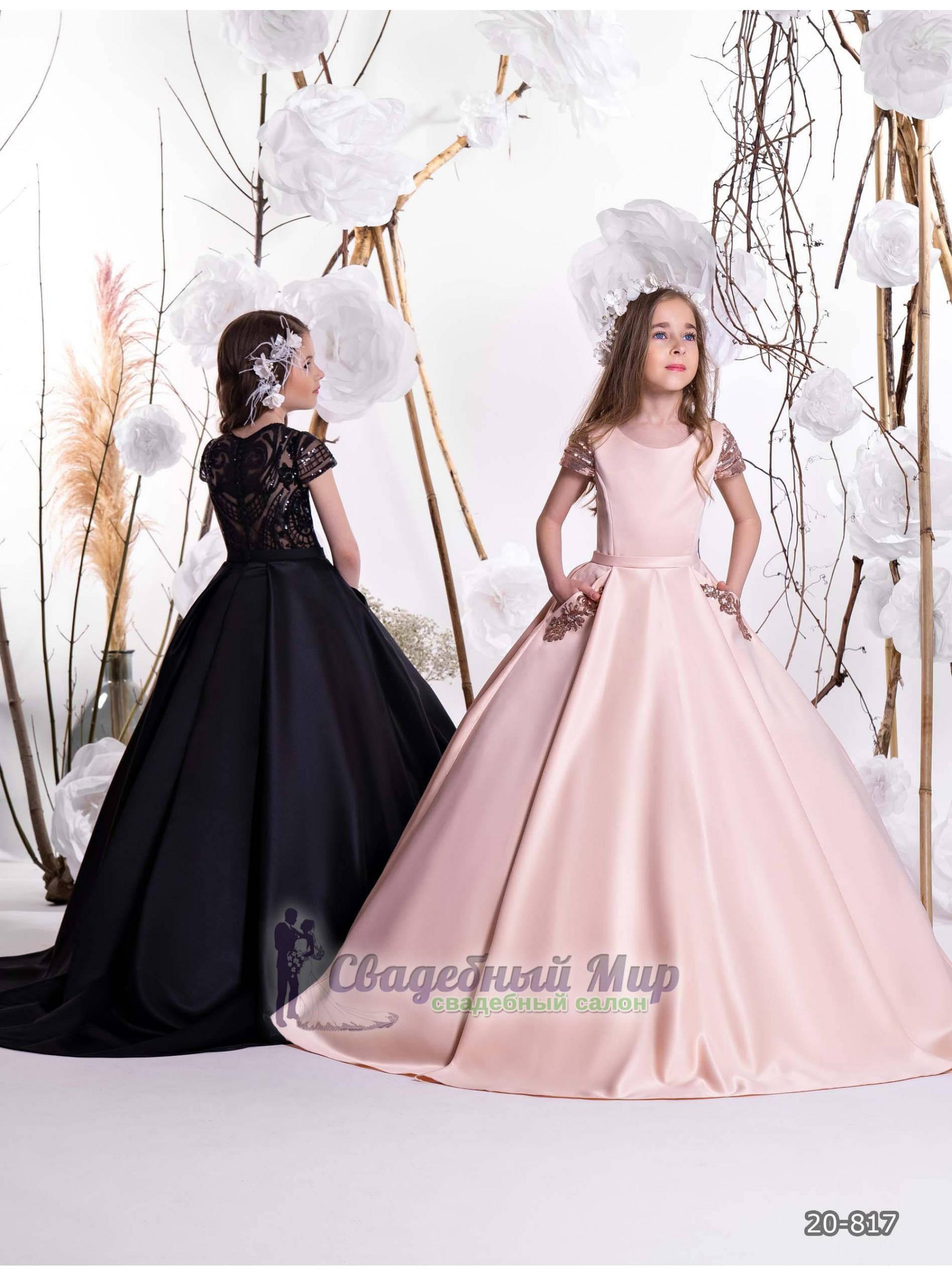 Детское платье 20-817