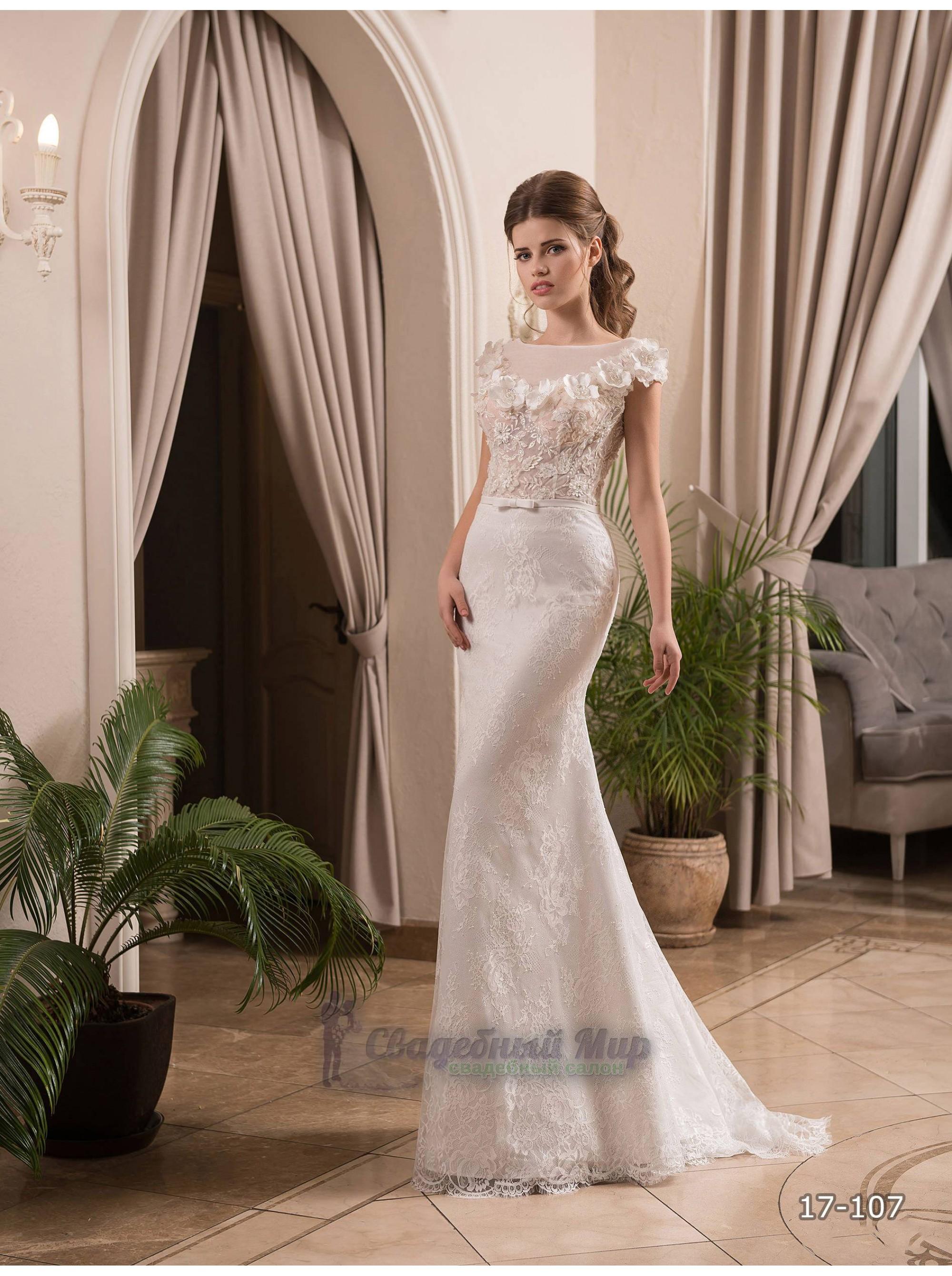 Свадебное платье 17-107