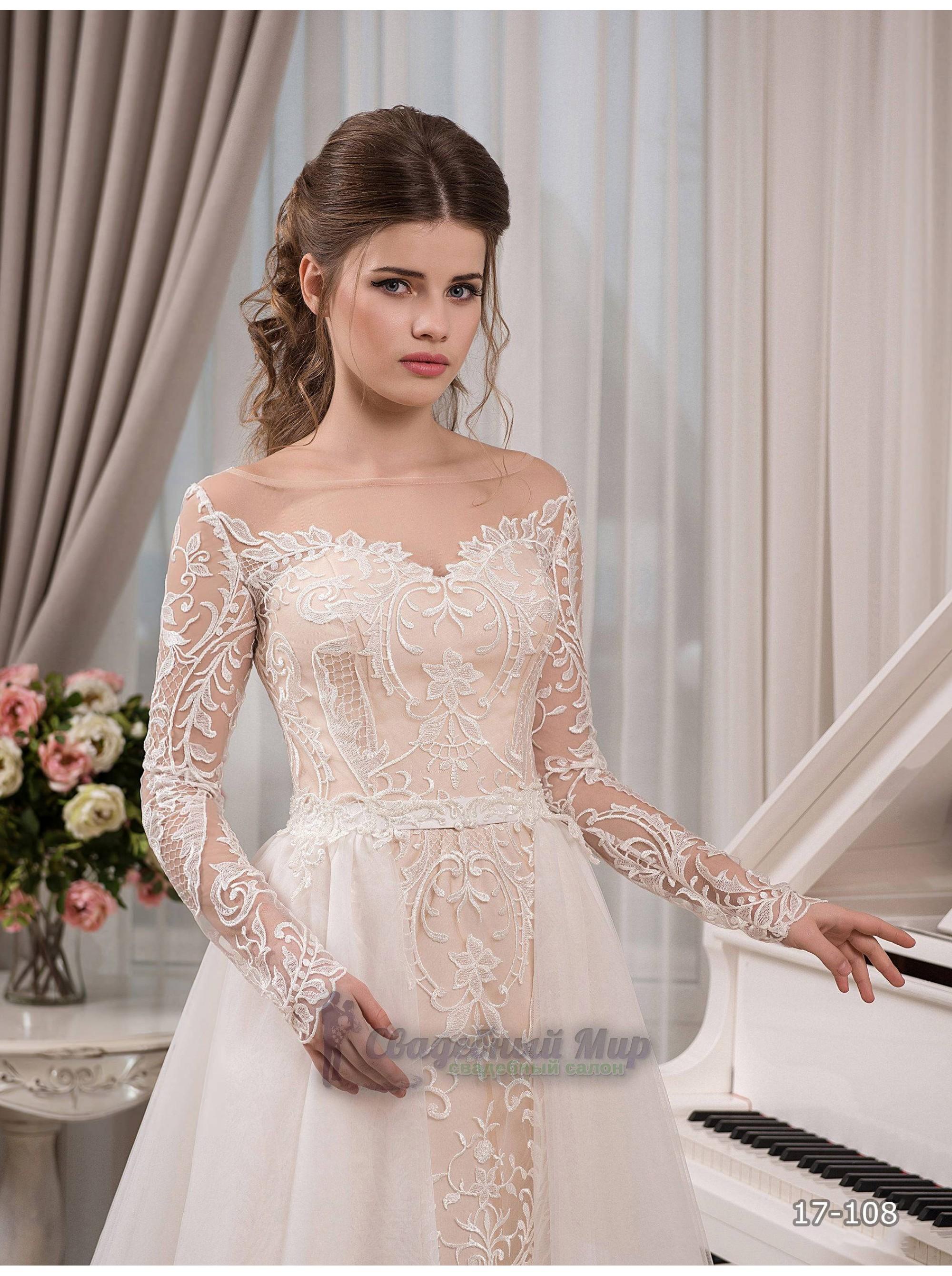 Свадебное платье 17-108