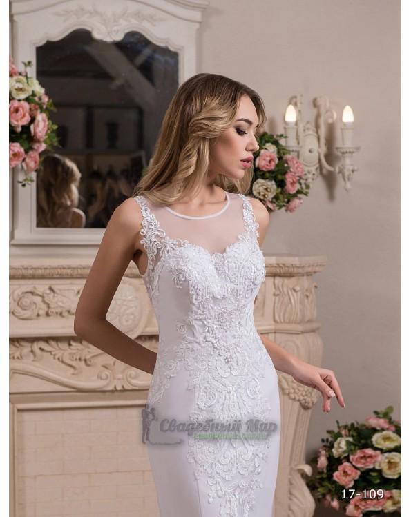 Свадебное платье 17-109