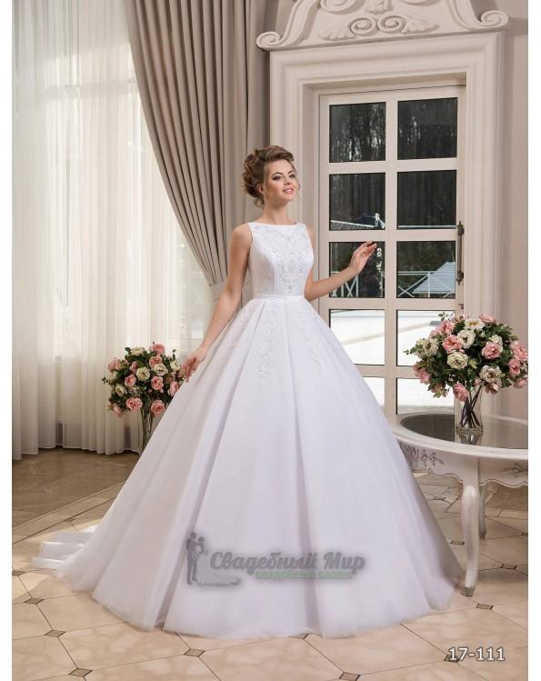 Свадебное платье 17-111