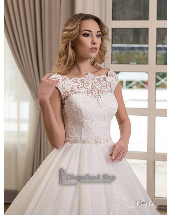 Свадебное платье 17-112