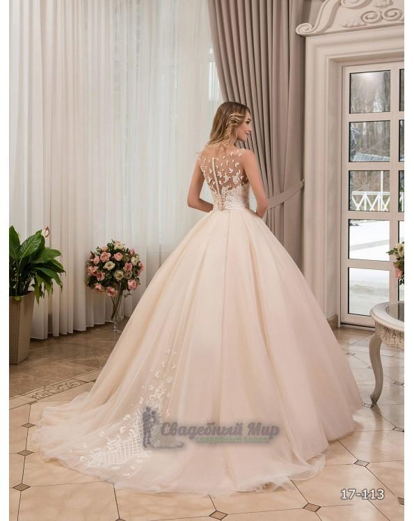 Свадебное платье 17-113
