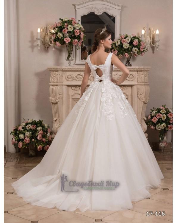 Свадебное платье 17-116