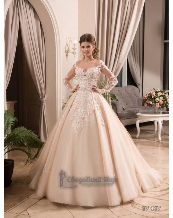 Свадебное платье 17-117
