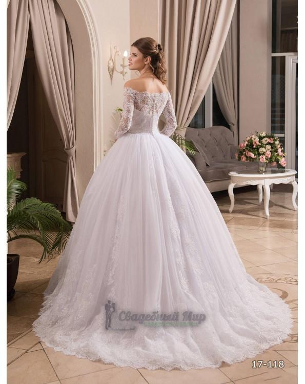 Свадебное платье 17-118