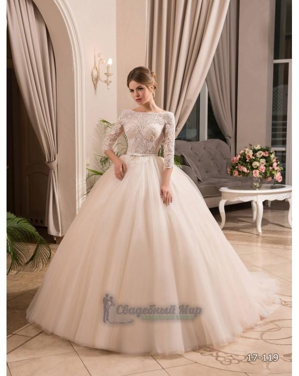 Свадебное платье 17-119