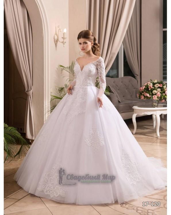 Свадебное платье 17-120