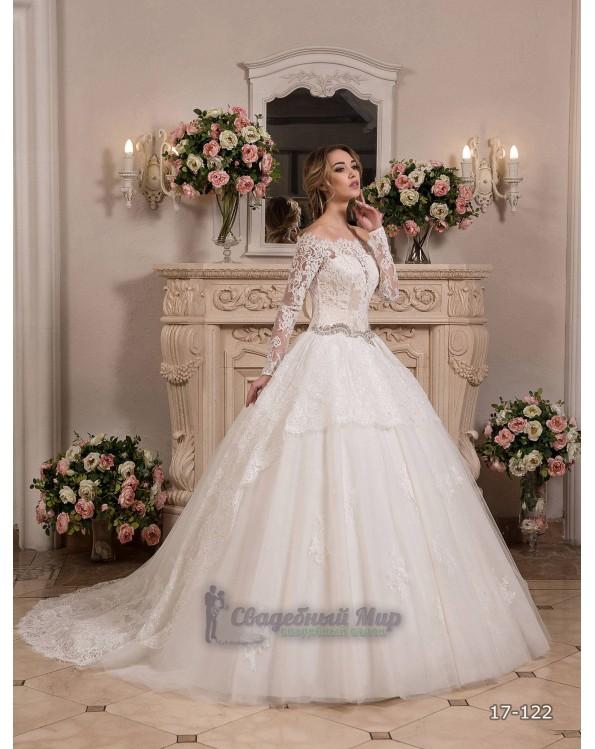 Свадебное платье 17-122