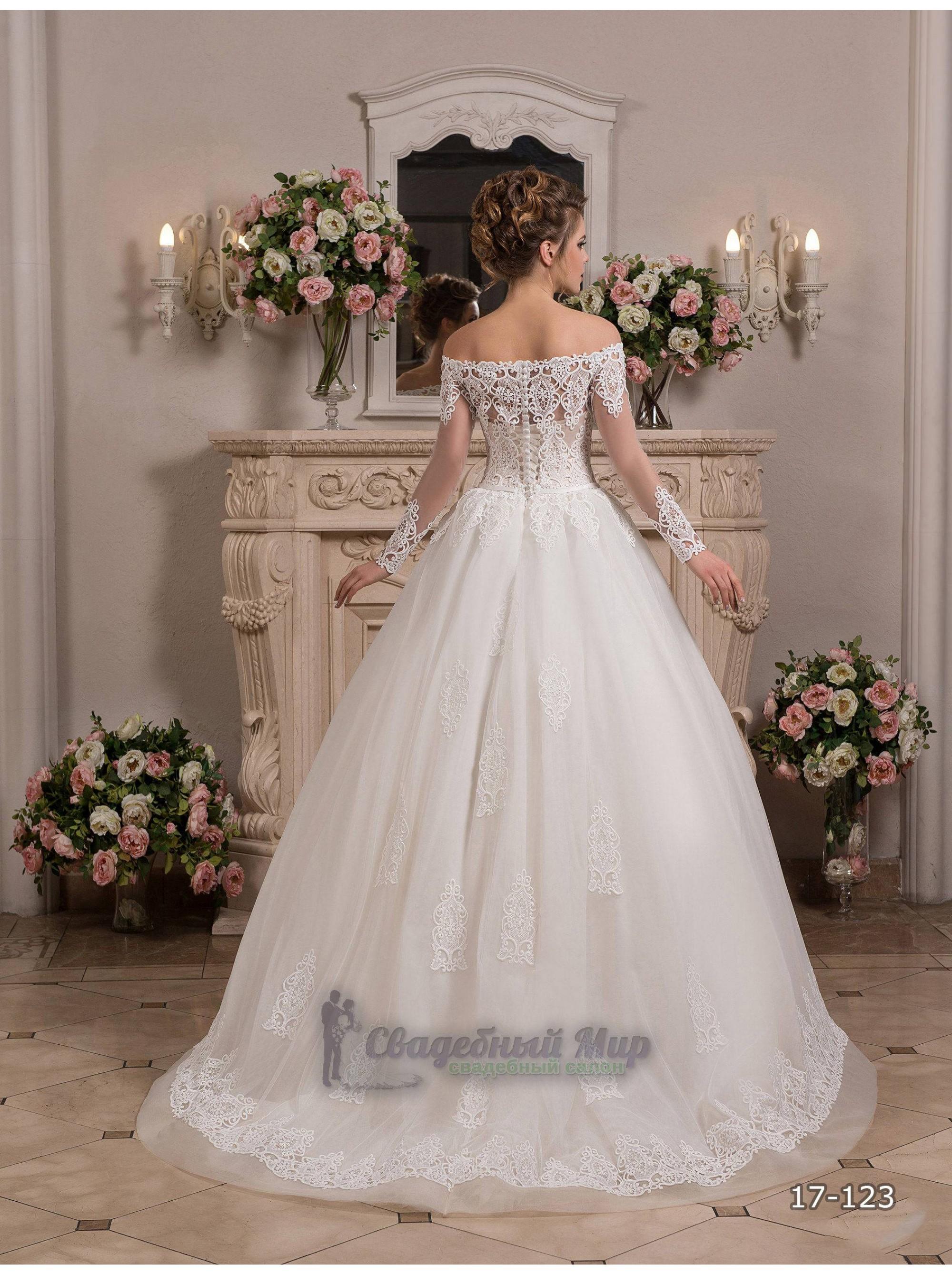 Свадебное платье 17-123