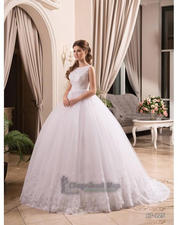 Свадебное платье 17-125