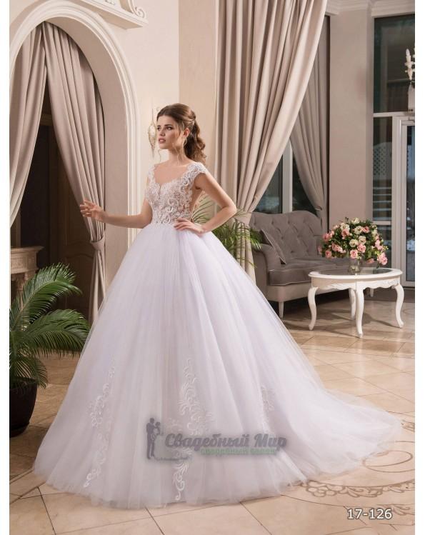 Свадебное платье 17-126