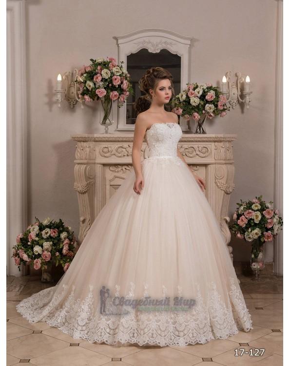 Свадебное платье 17-127