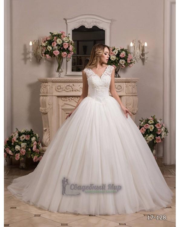 Свадебное платье 17-128