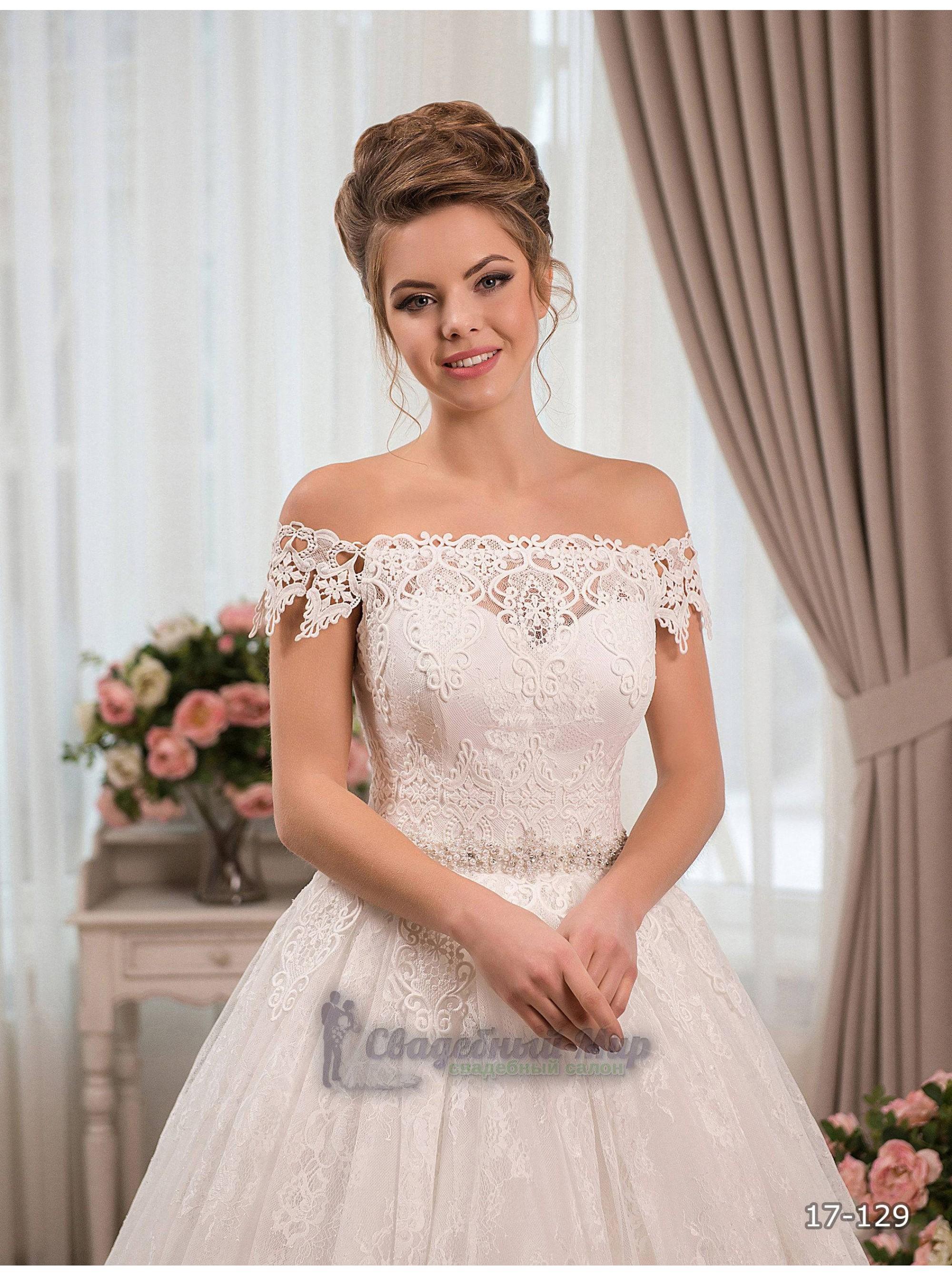 Свадебное платье 17-129