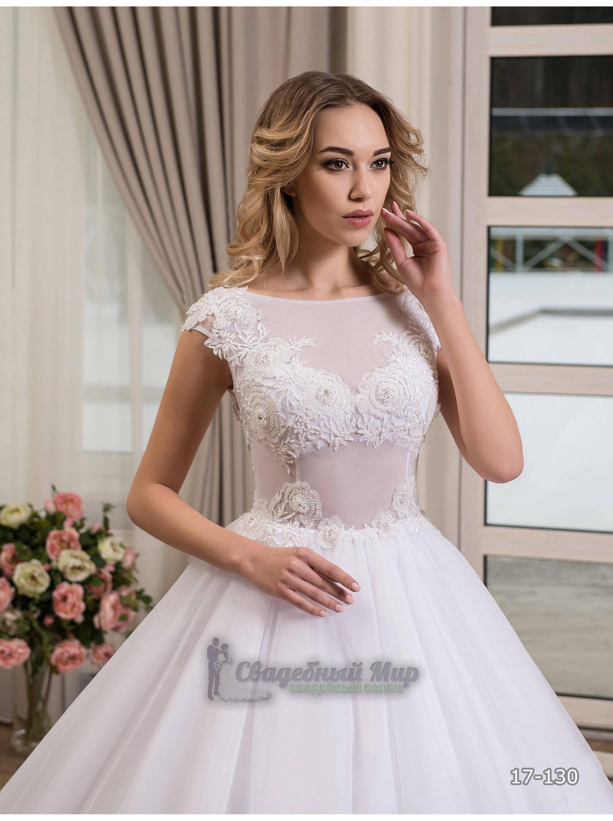 Свадебное платье 17-130