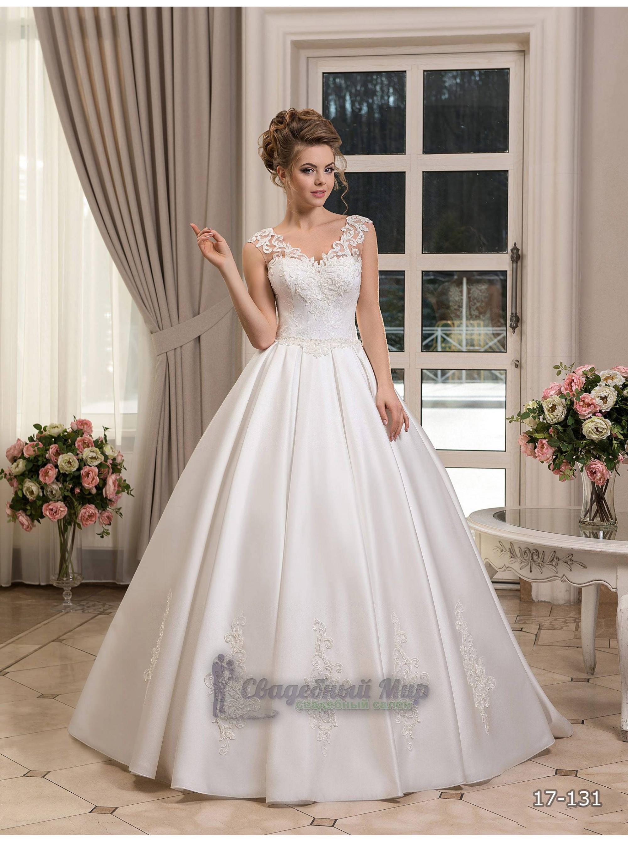 Свадебное платье 17-131