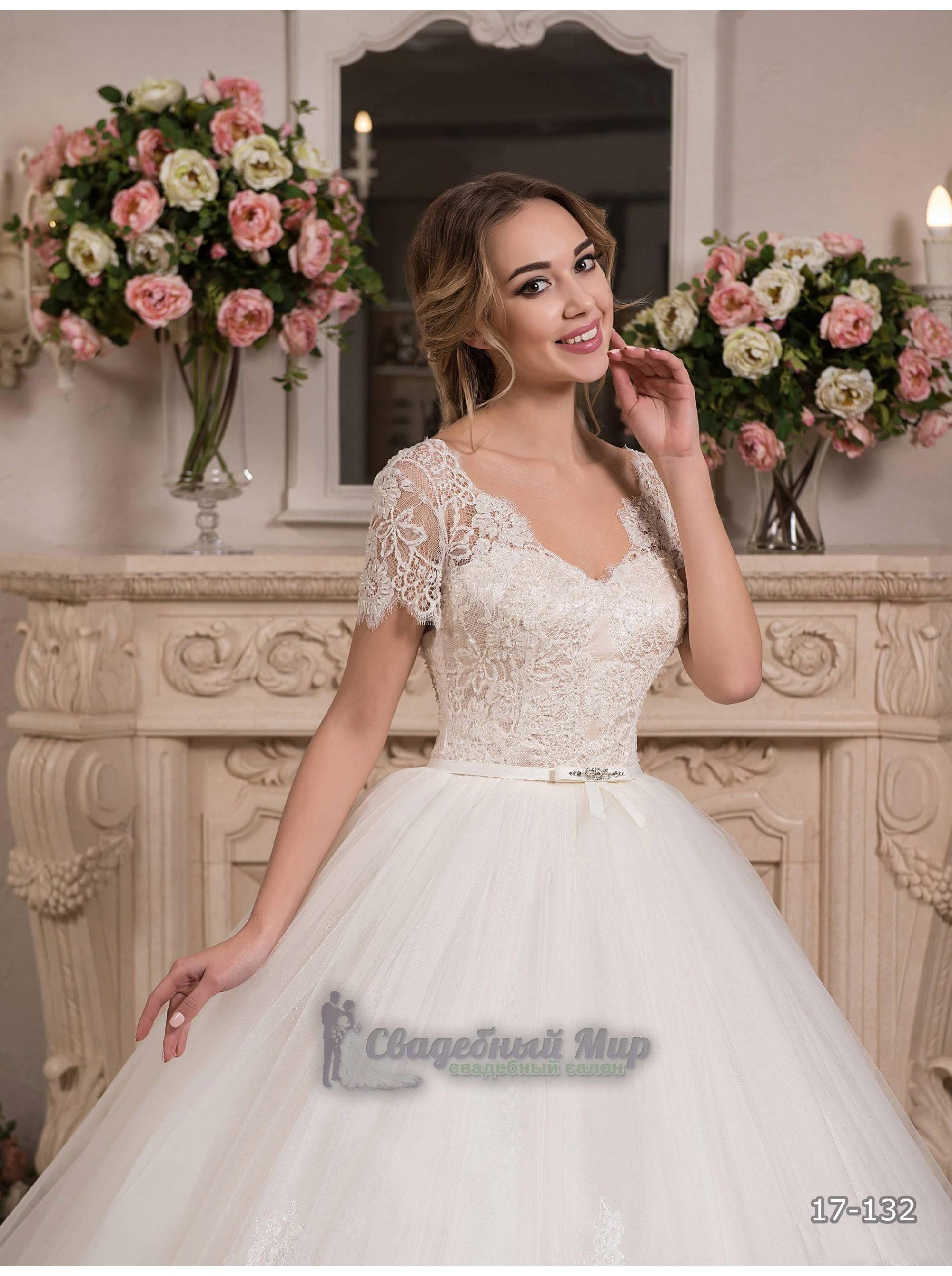 Свадебное платье 17-132