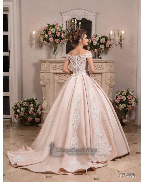 Свадебное платье 17-133