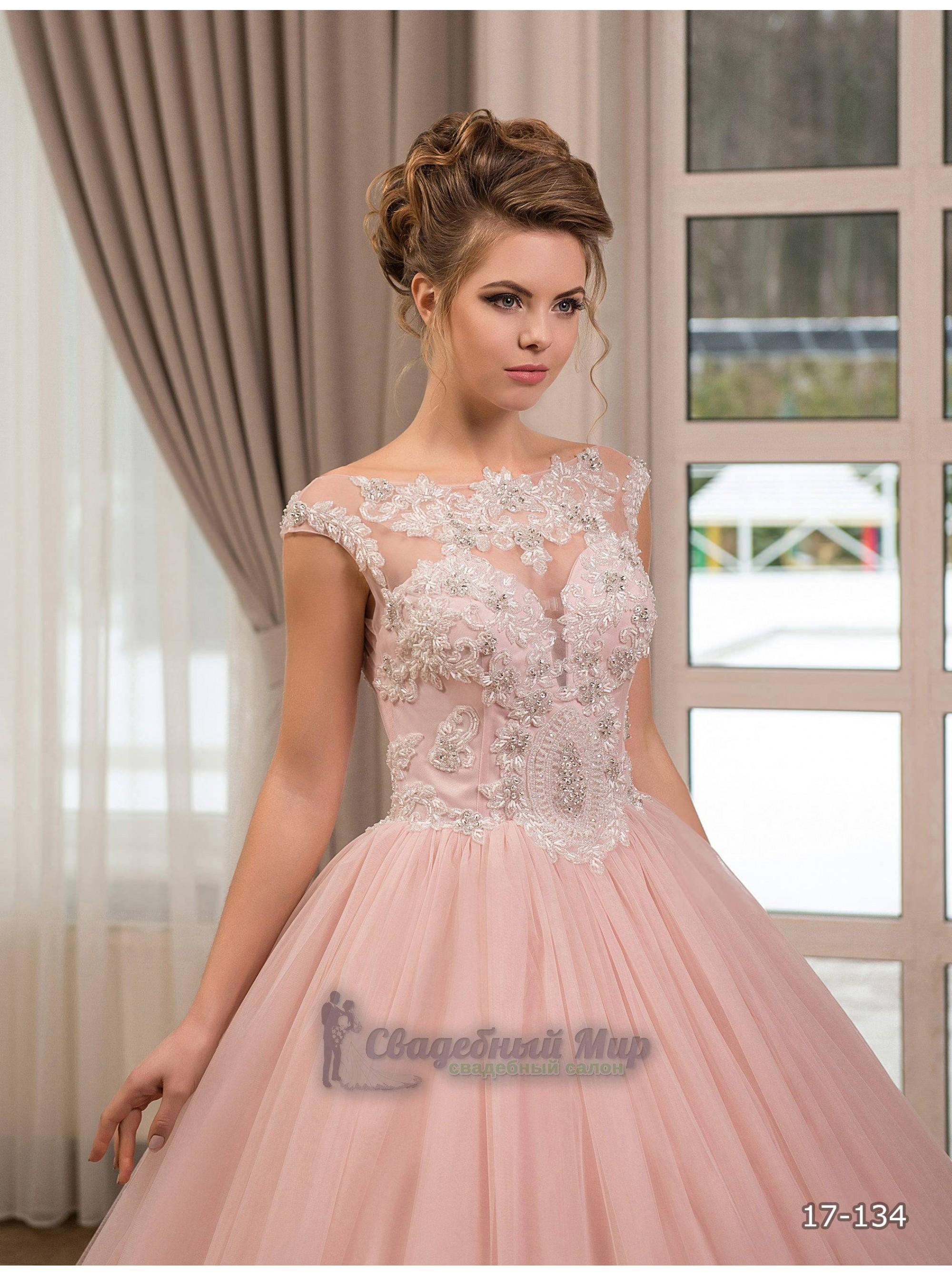 Свадебное платье 17-134