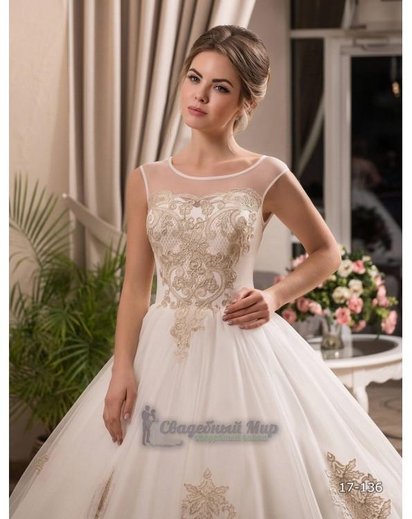 Свадебное платье 17-136