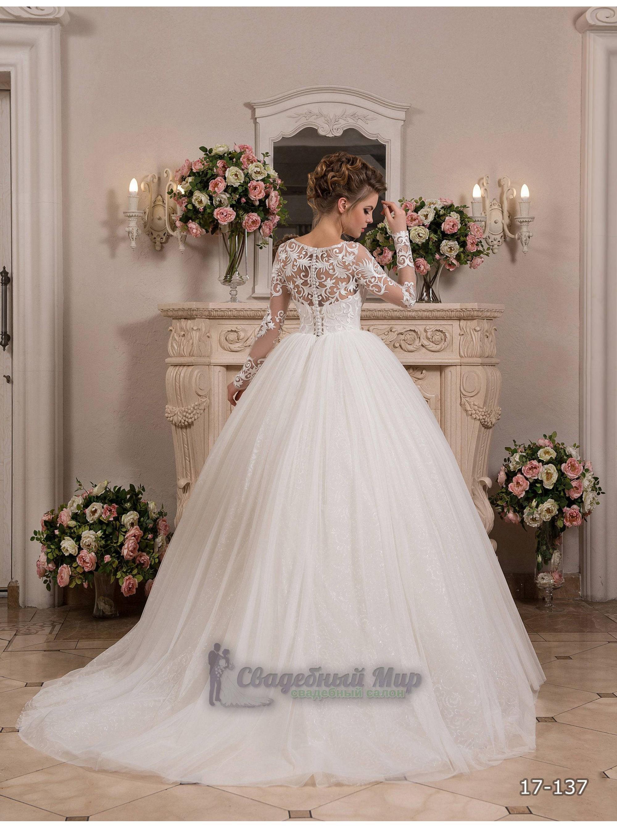 Свадебное платье 17-137