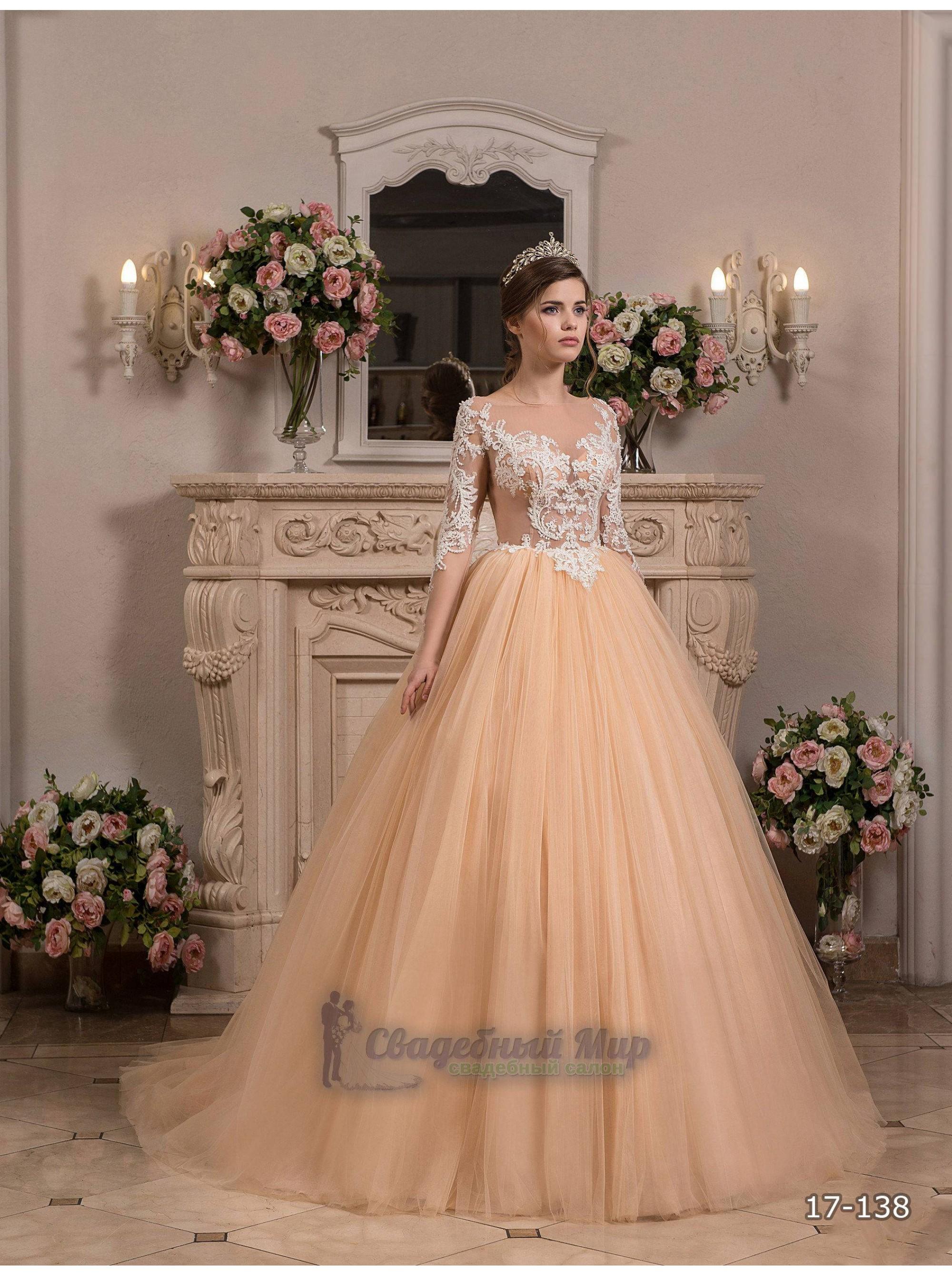 Свадебное платье 17-138