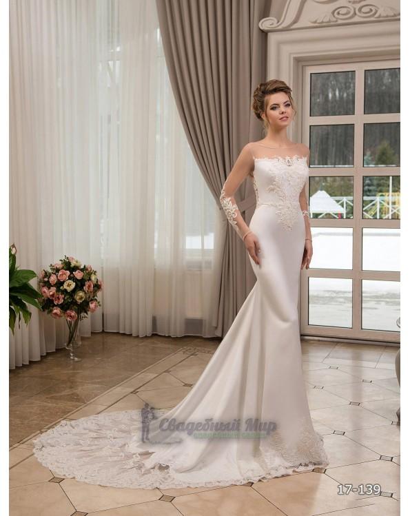 Свадебное платье 17-139