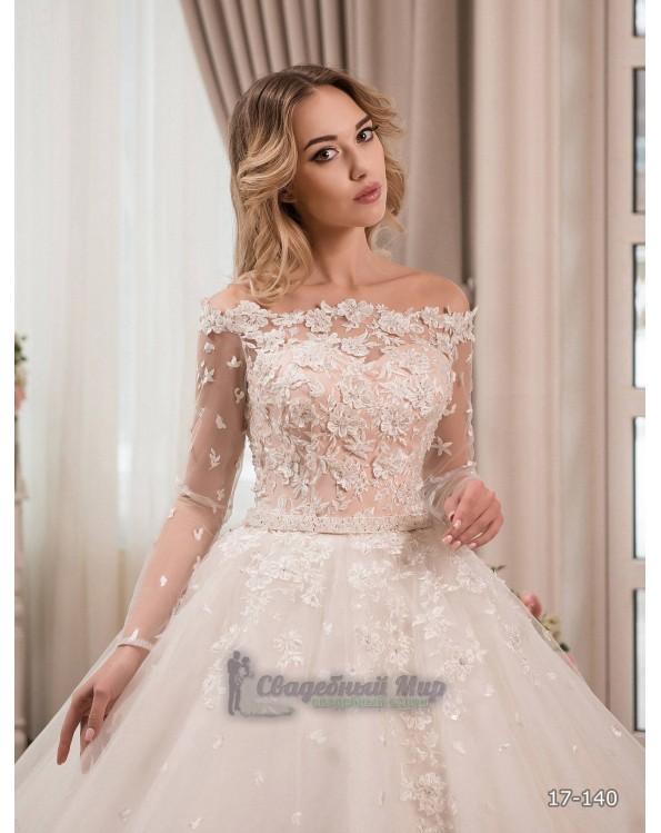 Свадебное платье 17-140