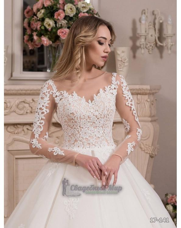 Свадебное платье 17-141