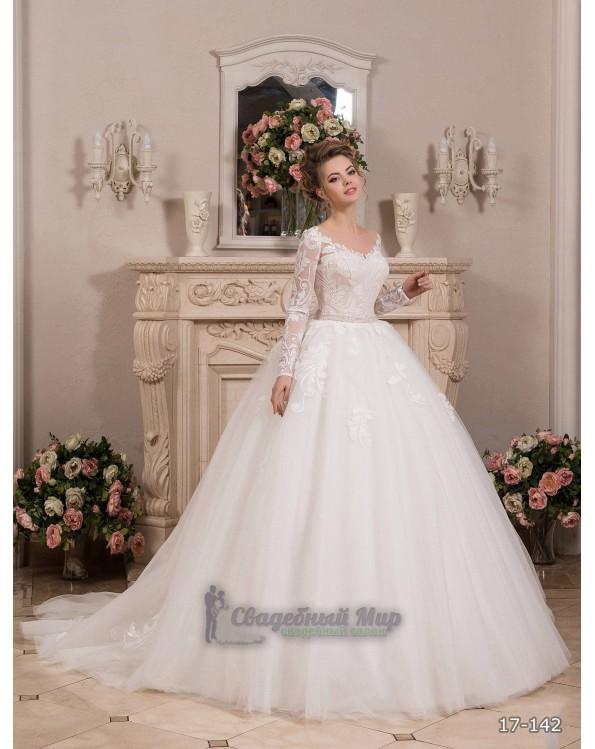 Свадебное платье 17-142