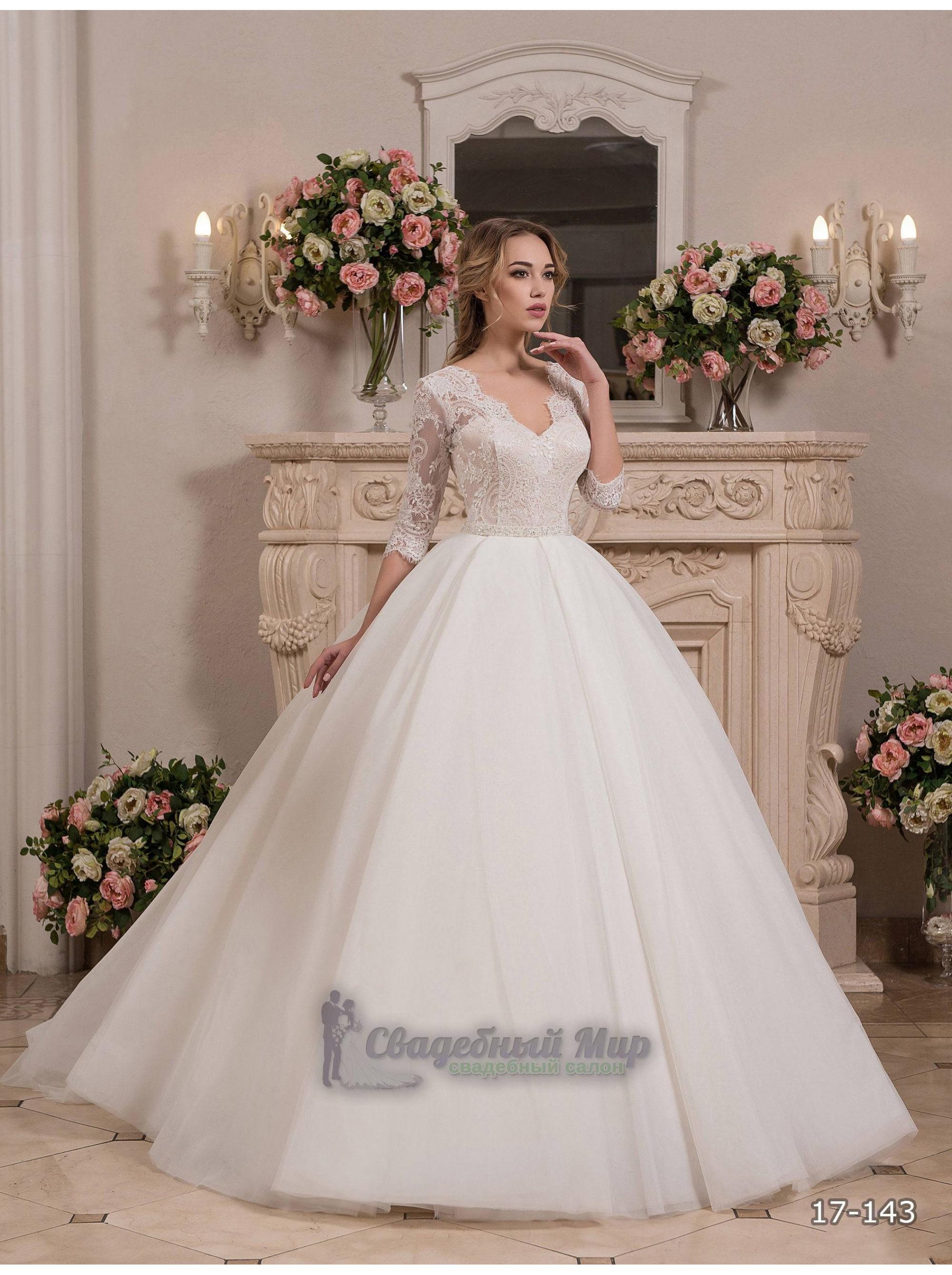 Свадебное платье 17-143