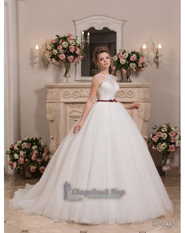Свадебное платье 17-144