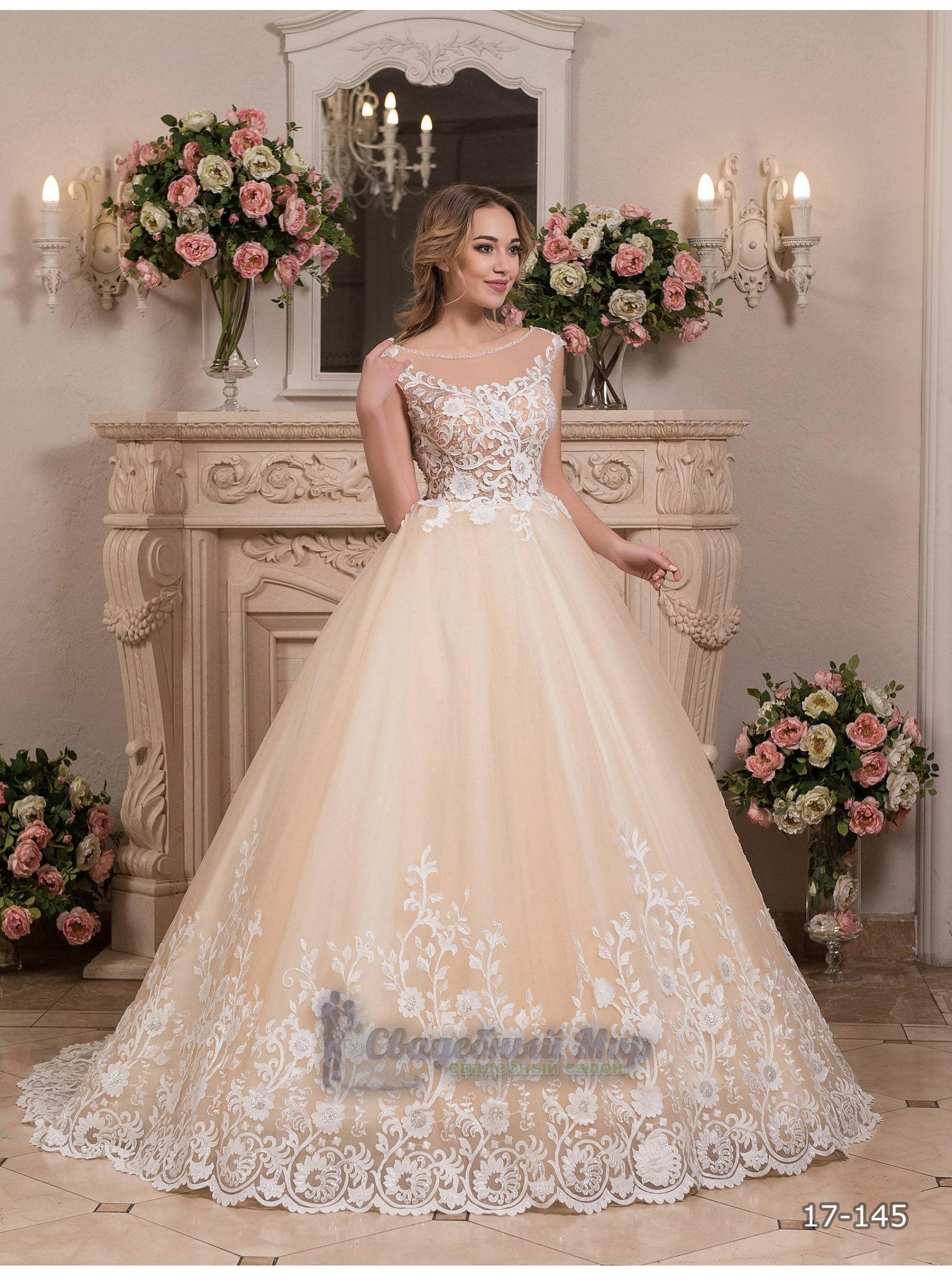 Свадебное платье 17-145