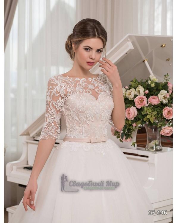 Свадебное платье 17-146