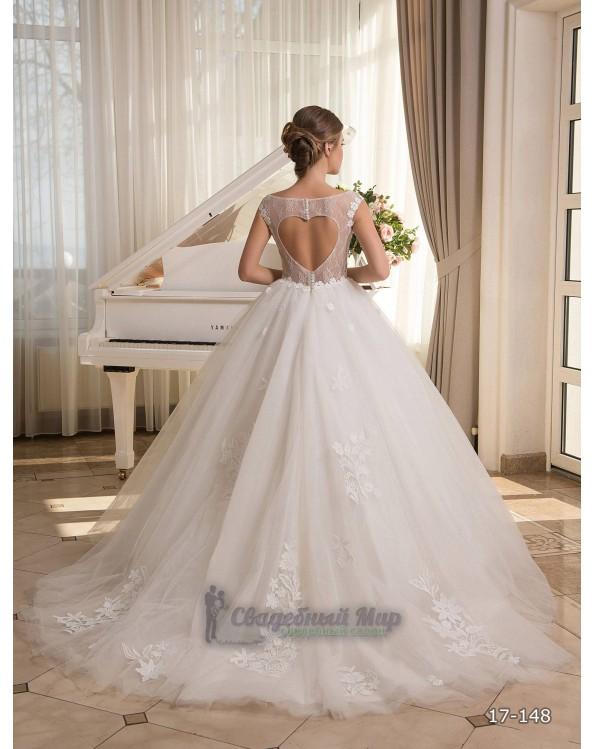 Свадебное платье 17-148