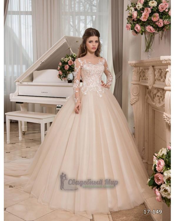 Свадебное платье 17-149