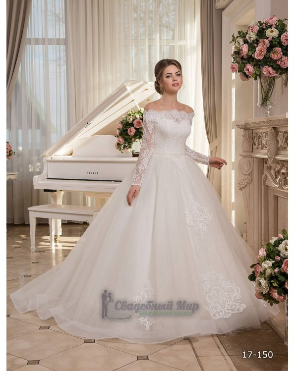 Свадебное платье 17-150