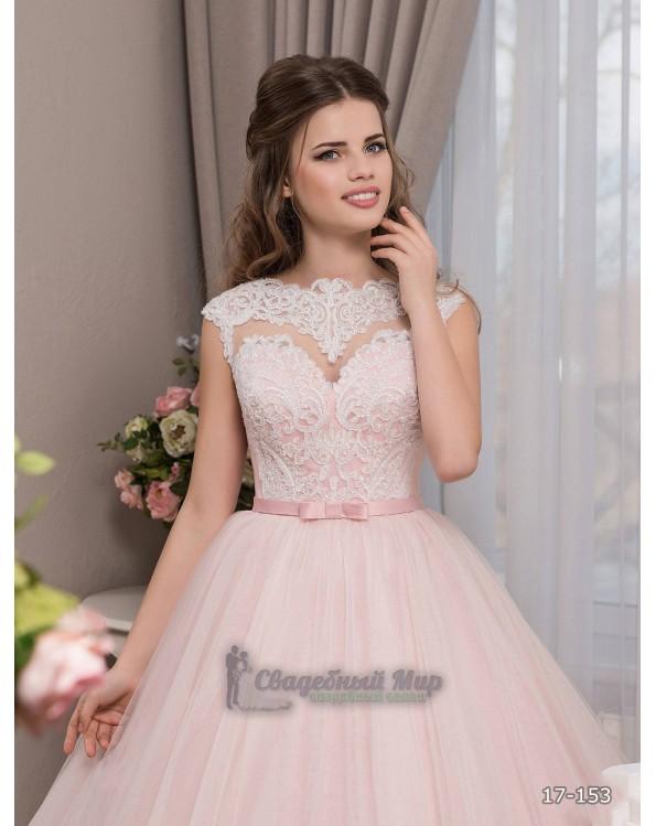 Свадебное платье 17-153