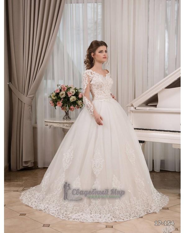 Свадебное платье 17-154